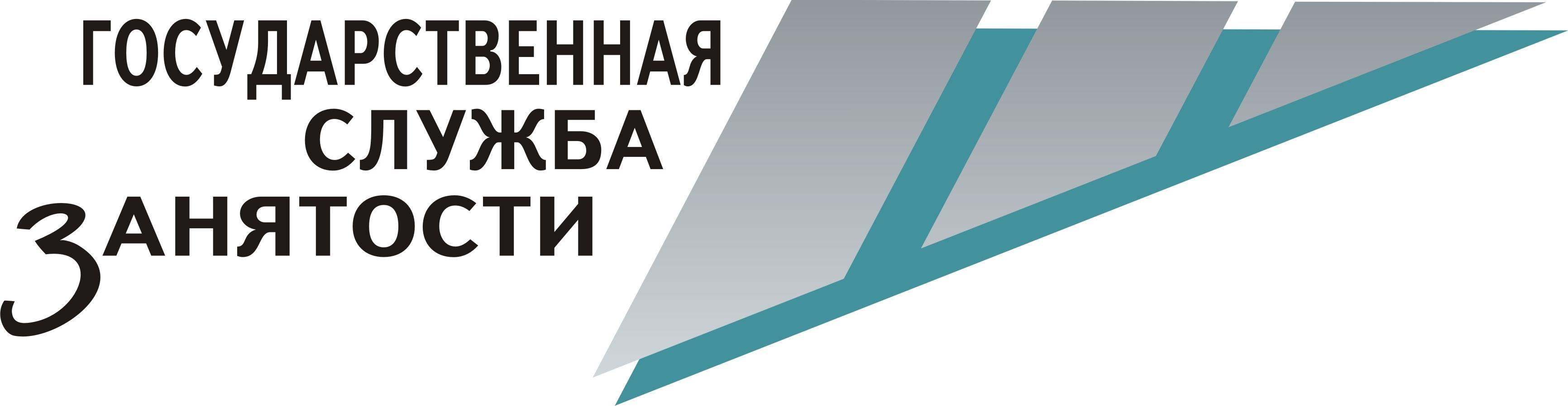 Центр Занятности Населения г.Заринска